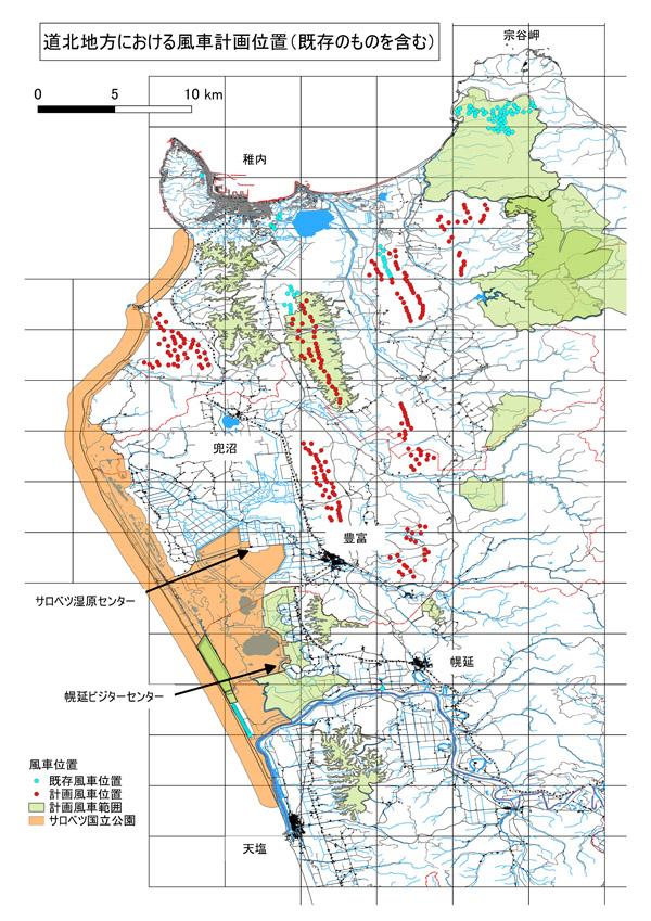 風車位置国立公園地名縮小