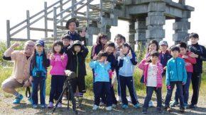 【報告】秋の渡り鳥観察会