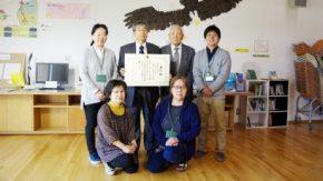 【報告】 北海道社会貢献賞を受賞しました!