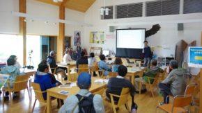 【報告】 北海道の両生類と爬虫類講座が開催されました