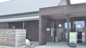 【お知らせ】4/1(水)以降、湿原センターのトイレは24時間利用できます