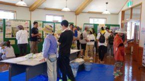【報告】7/29 エコモー☆パークを開催しました!