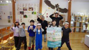 【報告】JPR活動「世界湿地の日特別企画!湿地ゲームを作ろう!」
