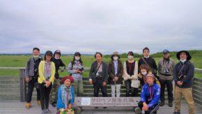 【報告】 初夏のサロベツ湿原ツアーを開催しました!