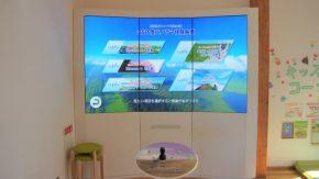 【お知らせ】4/27(火)「VR映像体験展示」と「デジタルサイネージ」の内覧会開催について